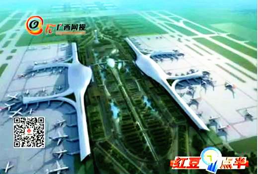 在南宁机场新航站楼工地