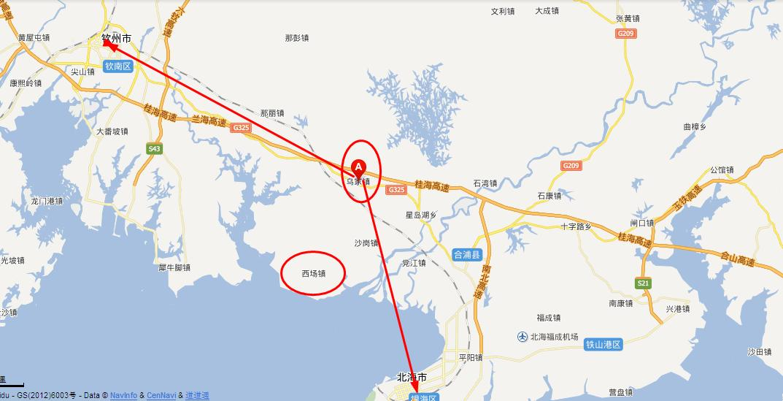 桂林机场大巴在