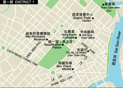 越南胡志明市旅游地图-广西北海旅行社 越南旅游 北海
