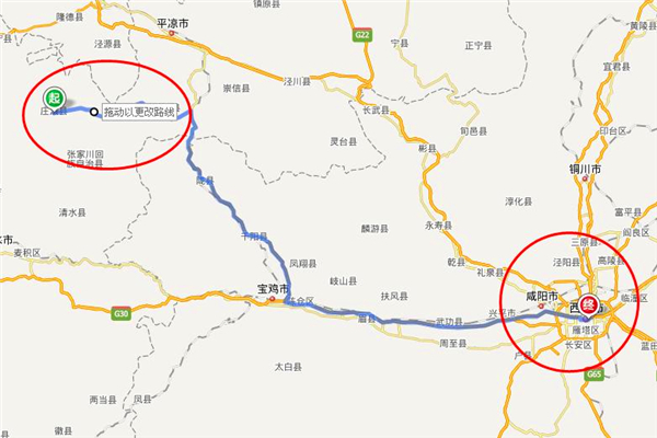 1从起点出发,在庄浪县城区道行驶2.3公里,进入S304 1.1从起点出发,朝东南沿桥南路行驶244米,过庄浪汽车站后左转 1.2行驶2.0公里,进入S304 2沿S304行驶62.3公里(经关山收费站),过李家庄后右转进入西三路 3进入华亭县城区道行驶4.2公里,过双凤山公园约600米后右转进入S304沿西三路行驶430米,左转进入仪州大道 3.