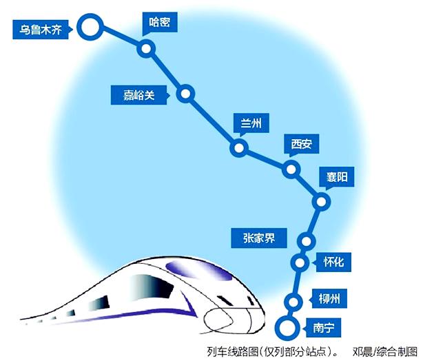 兰州至青岛列车线路图