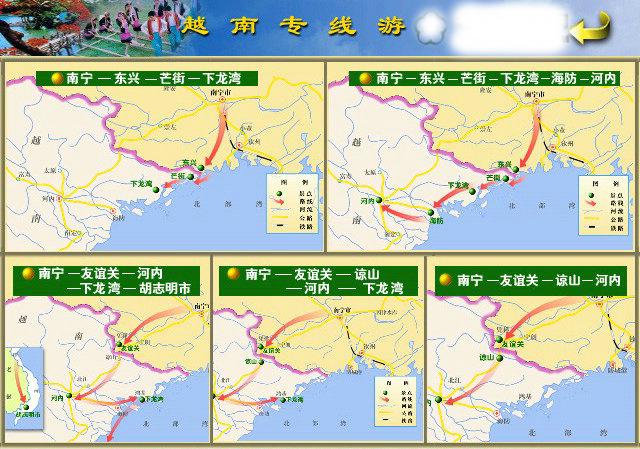 越南旅游地图-广西北海旅行社|越南旅游|北海旅游
