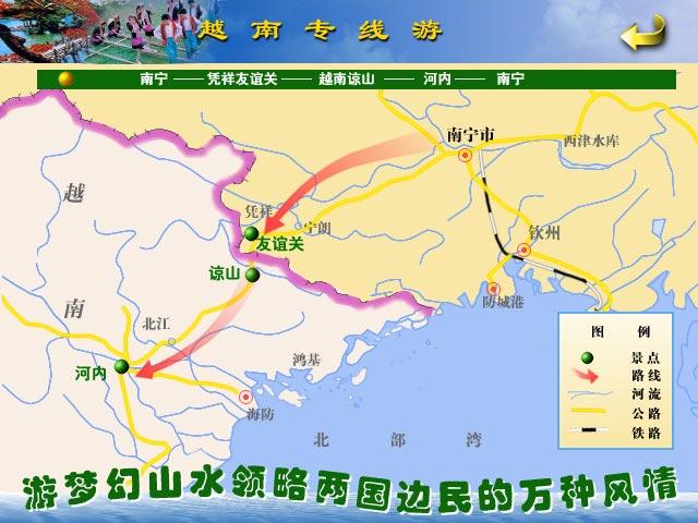 越南旅游地图