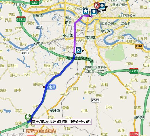 南宁机场到火车站怎么走