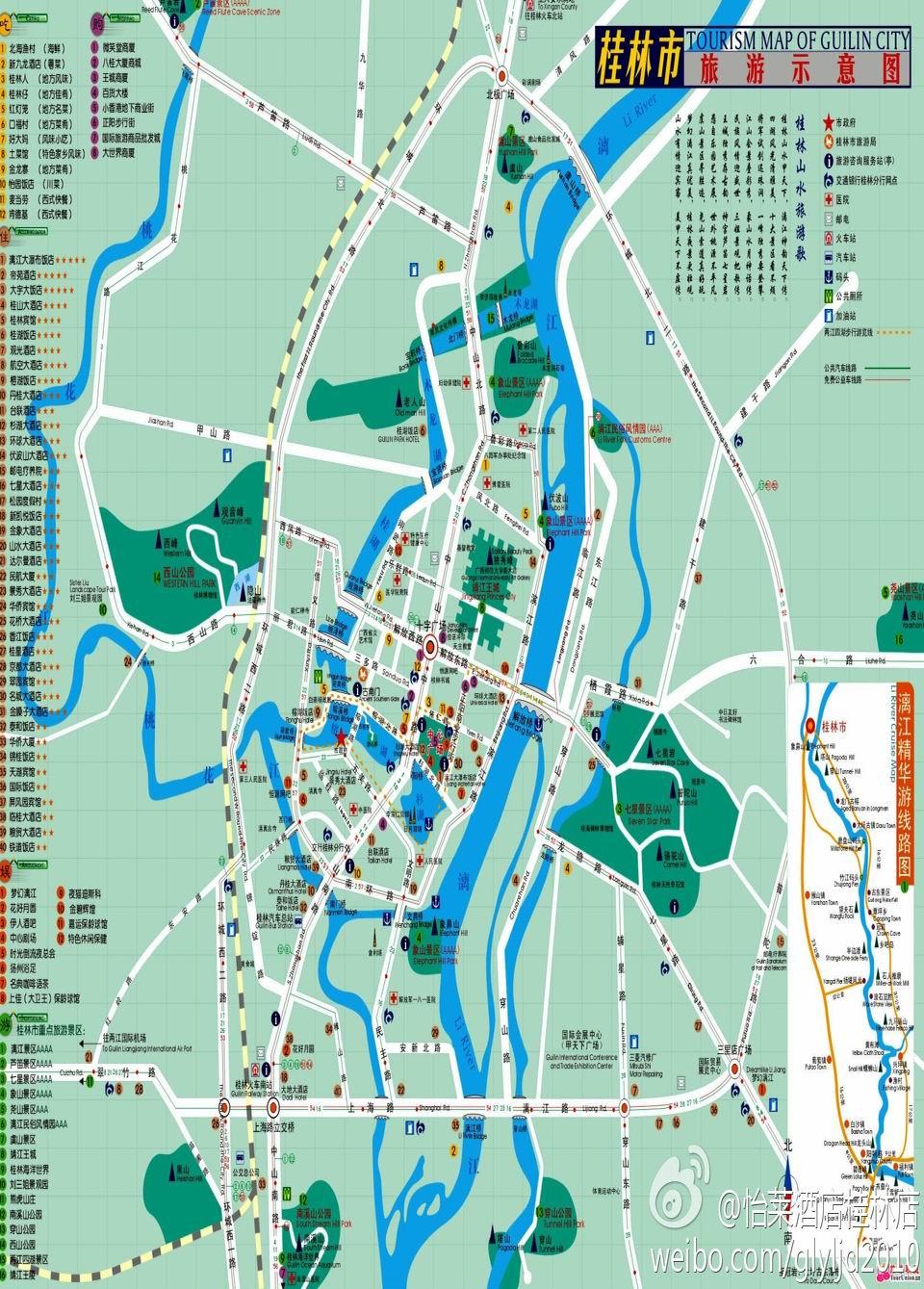 桂林旅游地图下载